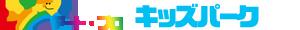 株式会社アート・プロ★キッズパーク★学校・幼稚園・保育園の撮影専門ホームページ